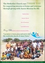 JMA Certificate